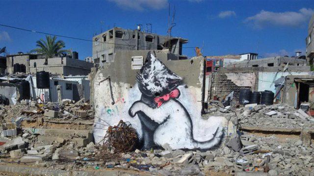 El secret de Banksy