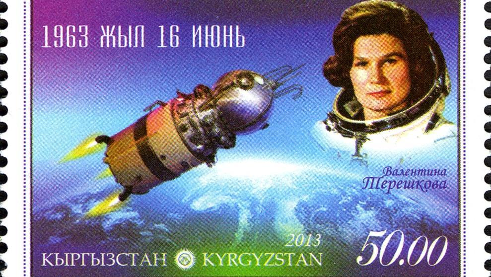 La primera dona a l'espai